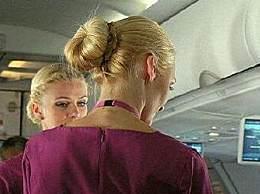 冰岛航空解雇所有空乘人员