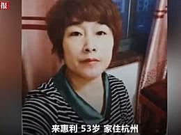 杭州失踪女子轨迹还原
