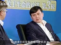 张文宏称目前全球疫情尚未到高峰