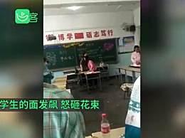 未收到鲜花骂学生老师处理情况通报 撤销教师资格