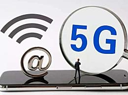 5g网络什么时候普及