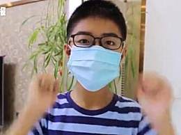 小学生发明防雾口罩 能防止眼镜起雾