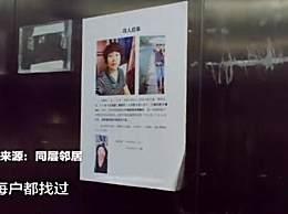 大女儿怀疑失踪女子被人绑架