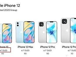 2020年哪款手机性价比最高?2020下半年新款手机汇总