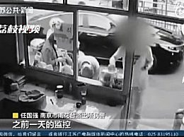 南京警方通报大学生多次偷外卖