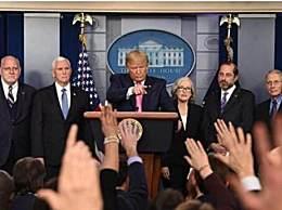 特朗普称将恢复白宫每日疫情简报会