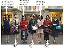三十而已太太们的包都是什么牌子价格?顾佳香奈儿竟然相形见绌