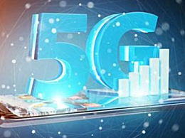 2020下半年5G手机将有哪些新变化