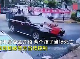 奔驰婚车失控姐弟被撞亡
