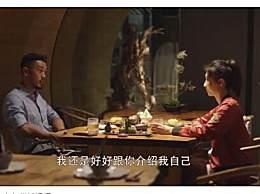 梁正贤扮演者马志威个人资料