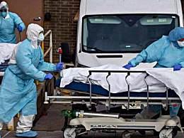 美国感染人数远超公布数据
