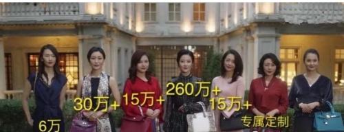 《三十而已》顾佳的包包是什么牌子多少钱?富婆包包品牌及价格明细