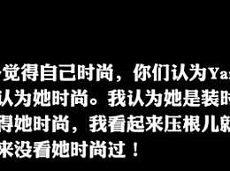 王思聪点赞徐明朝
