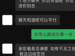 多名女生称遭浙大强奸犯侵害 浙大回应启动后续调查