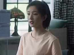 三十而已王漫妮工作的奢侈品店是什么品牌