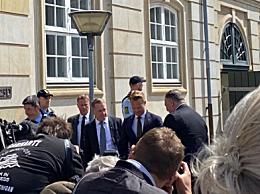 蓬佩奥在丹麦遭嫌弃 想握手却遭到了接二连三的拒绝
