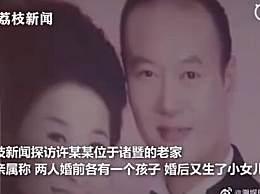 亲属回应杭州遇害女子小女儿近况