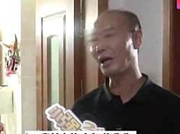 杭州失踪女子丈夫找不着别找了