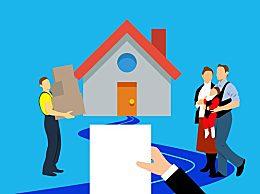 贷款买房哪些情况会被银行拒绝?申请房贷容易被拒的借款人