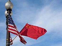 48国学者警告美国 拒绝针对中国的新冷战