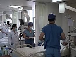 女子心脏停跳3天治愈