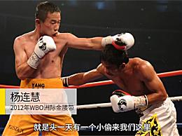 中国拳王在美国遭遇入室抢劫