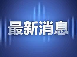 美领馆外唱大中国