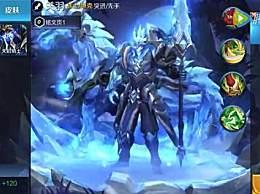 王者荣耀关羽冰锋战神什么时候出来 冰锋战神返场时间预测