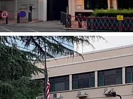 中方接管美驻成都总领事馆