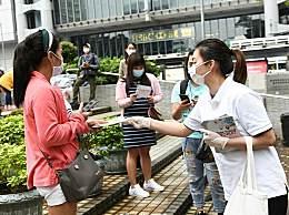 香港不戴口罩最高罚5000港元