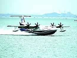 鲲龙海上首飞成功 专家解读三次首飞差别在哪?意义何在?