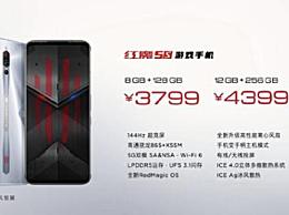 8月1日上午10点红魔5S正式发售
