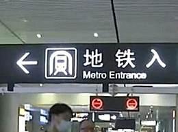 成都重庆轨道交通实现互通互乘