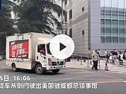 北京要求原则上不去中高风险地区出差