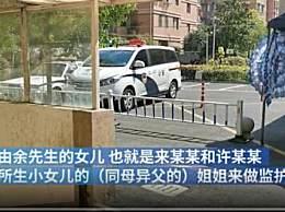 杭州失踪女子前夫谈抚养权