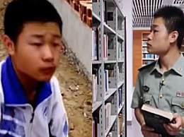 工地收到通知书的搬砖男孩毕业了