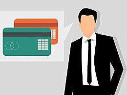 信用卡最低还款和分期还款怎么申请