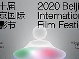 北京电影节8月22日举办