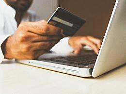 信用卡逾期后怎么操作