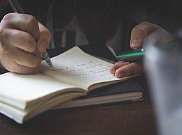 2020国家公务员考试补录时间