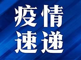 东京超千人感染