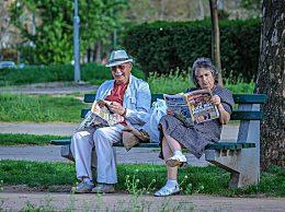 2020年退休工资涨多少?2020年养老金上调通知