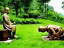 韩国立安倍下跪谢罪雕像引不满