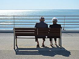 企业退休工资标准是多少