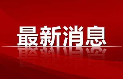 耒阳gdp_美国二季度GDP暴跌34.8%创二战以来最糟记录