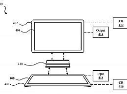 苹果新专利配件连接iPhone和iPad 变身笔记本电脑