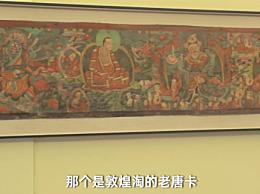 张静初豪宅曝光堪比博物馆