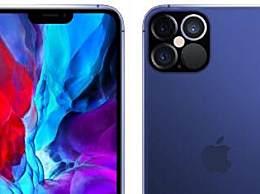 iPhone12将推迟数周发布 iPhone12发布时间一览