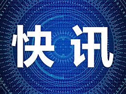 19省GDP超一万亿元