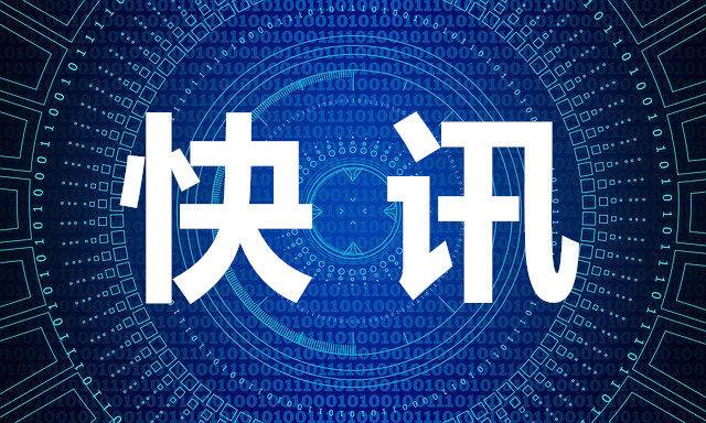 中国一年gdp多少万亿_上半年美国GDP仍超过10万亿美元,2020年全年或将继续超过20万...